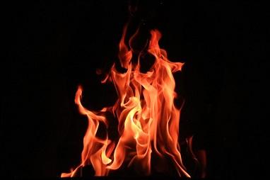 گرمایش